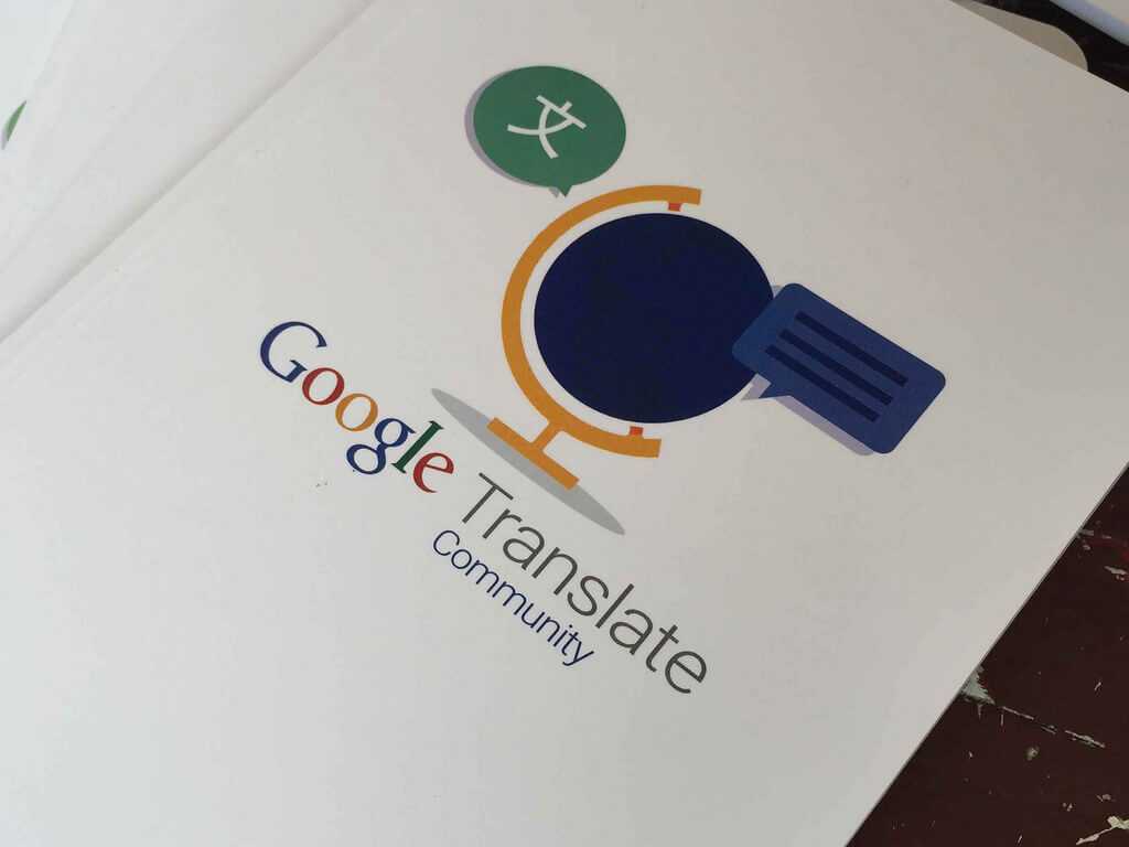 Google-Translate-Visually-Translate-13-More-Languages