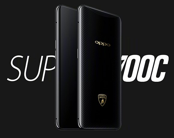 OPPO-Find-X-Lamborghini-Edition-Reviews-Price-Specification-Supervooc