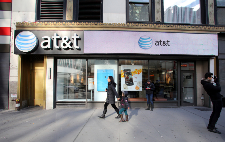 AT&T-featured