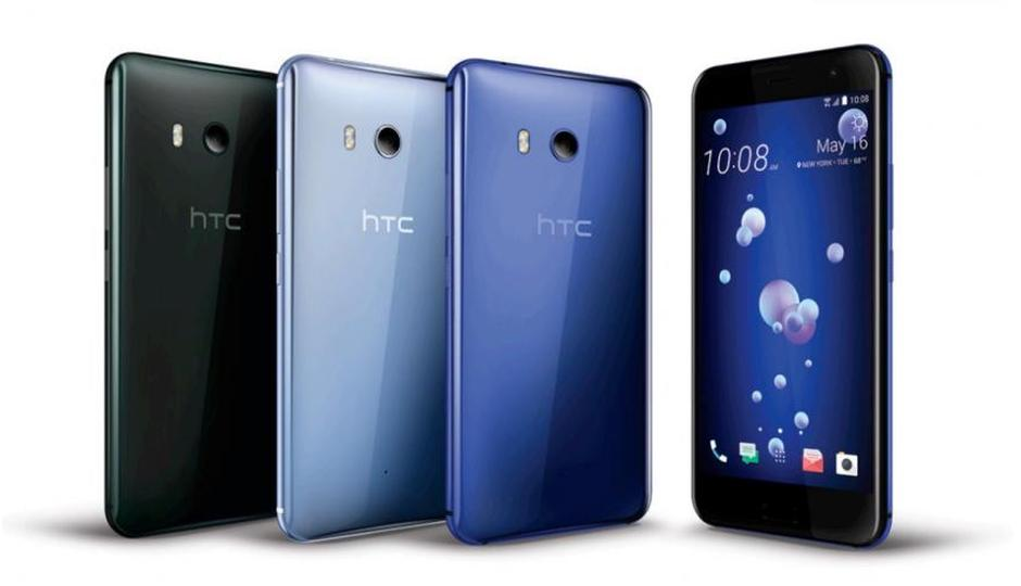 HTC-11U-LIFE-COLORS